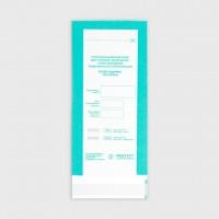 Пакет для стерилизации ПСПВ-СТЕРИМАГ 100ч200
