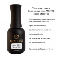 Moltini Super Gloss Top, 20 ml Топ-супер глянец без липкого слоя