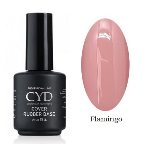База камуфляжная  CYD  Flamingo 15 мл