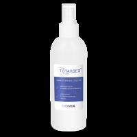 DGP  Тоталдез - антисептическое средство, спрей для обработки кожи, 200 мл