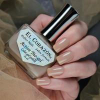 Лак для ногтей Jelly camouflage Active Bio-ge№423/1323 16 мл