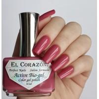 Лак для ногтей Cream Active Bio-ge№423/263 16 мл