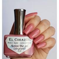 Лак для ногтей Cream Active Bio-ge№423/276 16 мл