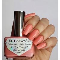 Лак для ногтей Cream Active Bio-ge№423/285 16 мл