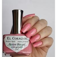 Лак для ногтей Cream Active Bio-ge№423/294 16 мл