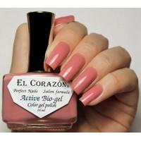Лак для ногтей Cream Active Bio-ge№423/311 16 мл