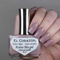 Лак для ногтей Cream Active Bio-ge№423/336 16 мл