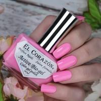 Лак для ногтей Cream Active Bio-ge№423/347 16 мл