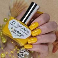 Лак для ногтей Cream Active Bio-ge№423/349 16 мл