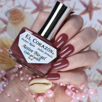 Лак для ногтей Cream Active Bio-ge№423/353 16 мл