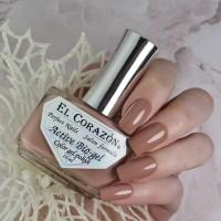 Лак для ногтей Cream Active Bio-ge№423/364 16 мл