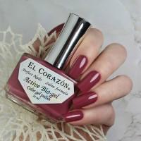 Лак для ногтей Cream Active Bio-ge№423/368 16 мл