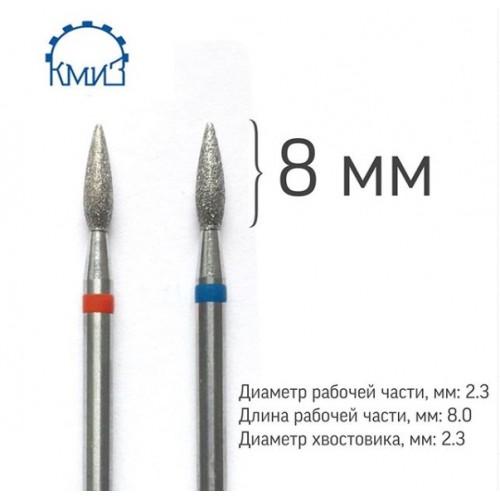 Фреза алмазная  243.023 ПЛАМЯ  8 мм синяя насечка
