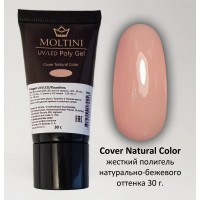 Полигель Moltini Natural Color, 30 гр