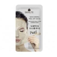 Жемчужная маска-пленка «Сияние кожи» 15 мл SL-296