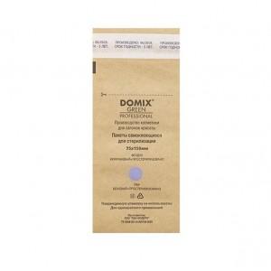 Крафт-пакеты 75х150 для стерилизации и хранения инструментов, коричневые