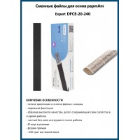 Набор сменных файлов-чехлов пап мам для пилки прямой  EXPERT PAP MAM 240 грит. Staleks Pro
